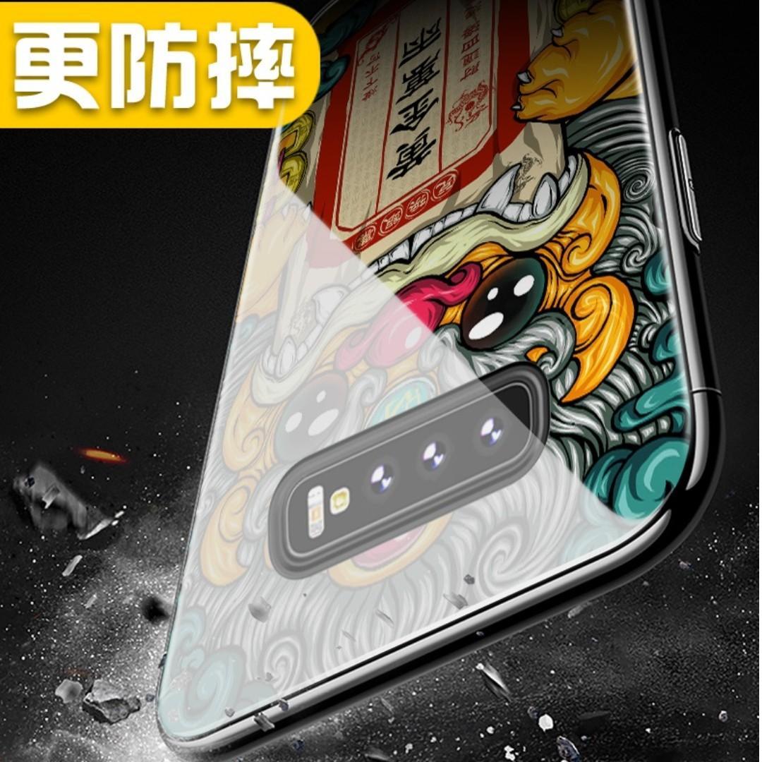 💥 Samsung Galaxy Note 10+ Tempered Glass Casing - 横财就手💥