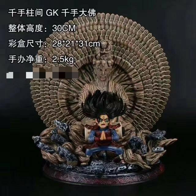 Naruto Hashirama Senju Gk 千手柱間 千手大佛