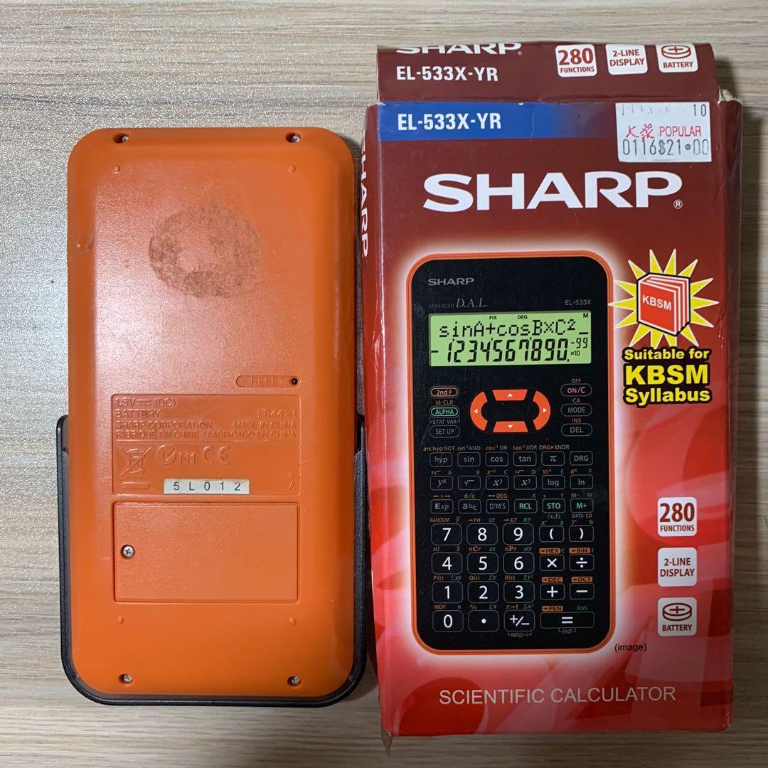 Sharp Scientific Calculator EL-533X-YR