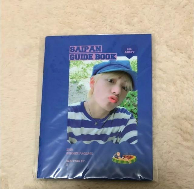[WTB/LF] BTS Summer Package 2018 V Guide Book Official
