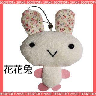 花花兔 玩偶 公仔 娃娃 吊飾 現貨 可愛 兔子