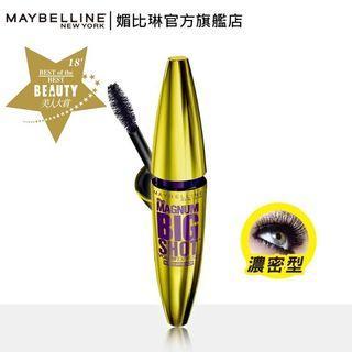 泰國🇹🇭11/16-11/20(11/16收單)媚比琳 The Magnum Big Shot防水睫毛膏+眼唇卸妝液40ml