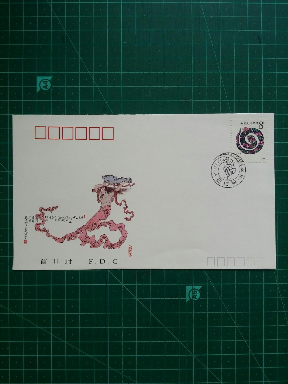 1989 中國 生肖蛇年(T133) 首日封