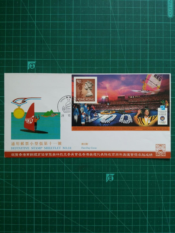 [中郵會首日封]1996 百周年奧運取得良好成績紀念小型張 中郵會首日封
