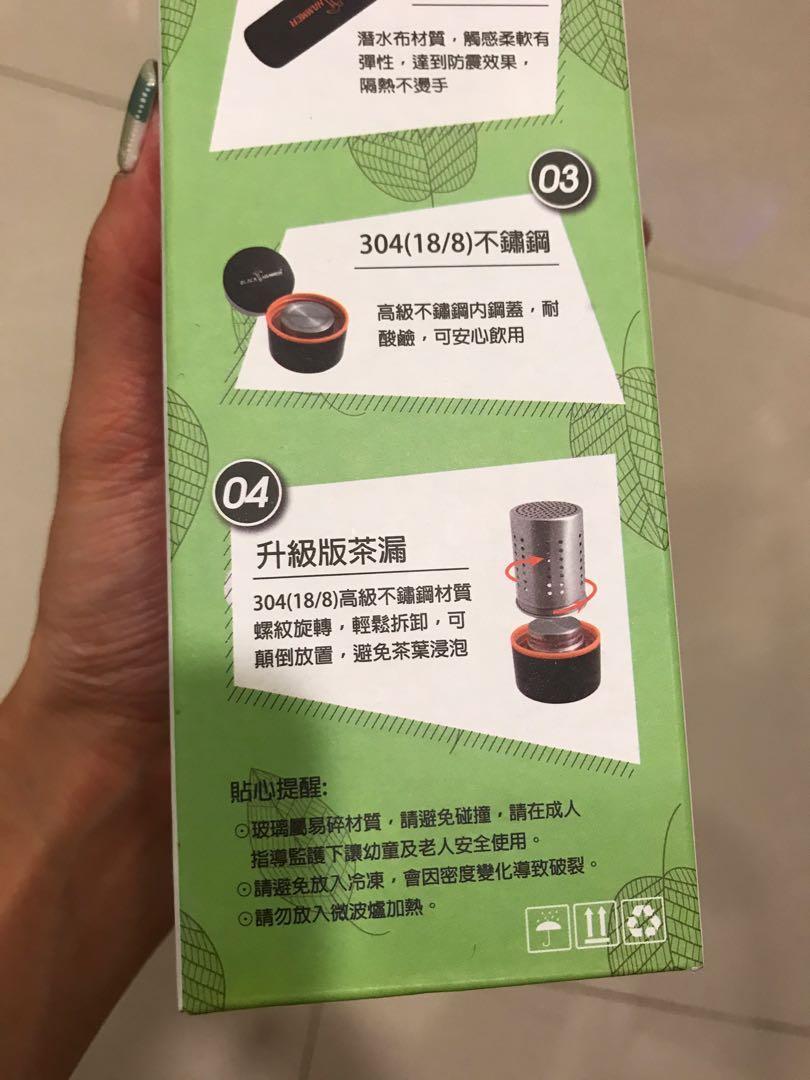 全新耐熱玻璃水瓶 附隔熱杯套 容量330ml#出清2019