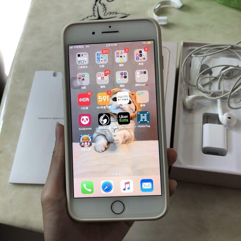 Apple iPhone 8 Plus 64GB 5.5吋 玫瑰金 原廠全配完整盒裝 機況良好 女用機 (9.5成新)