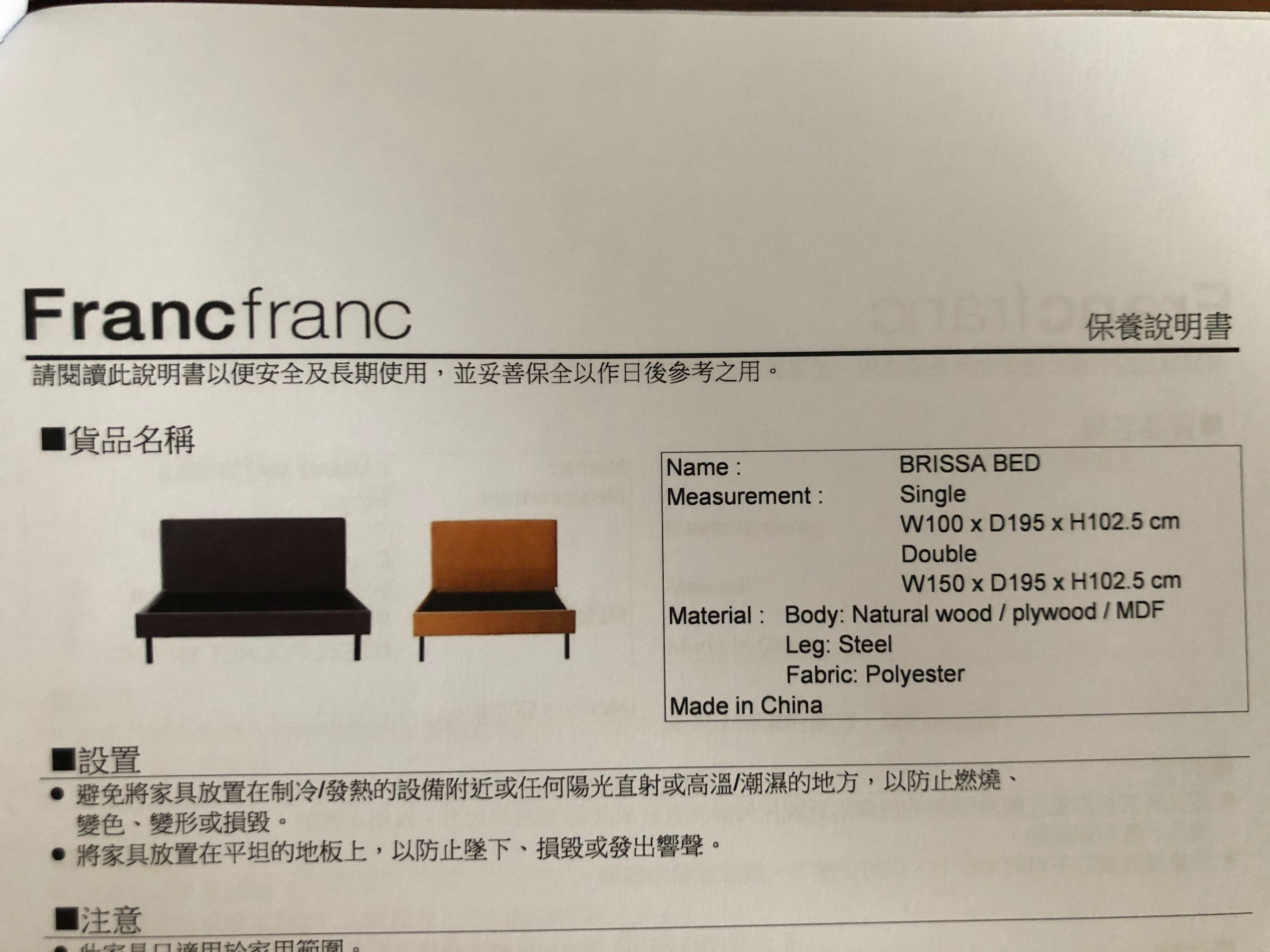 全新日本Francfranc單人床架