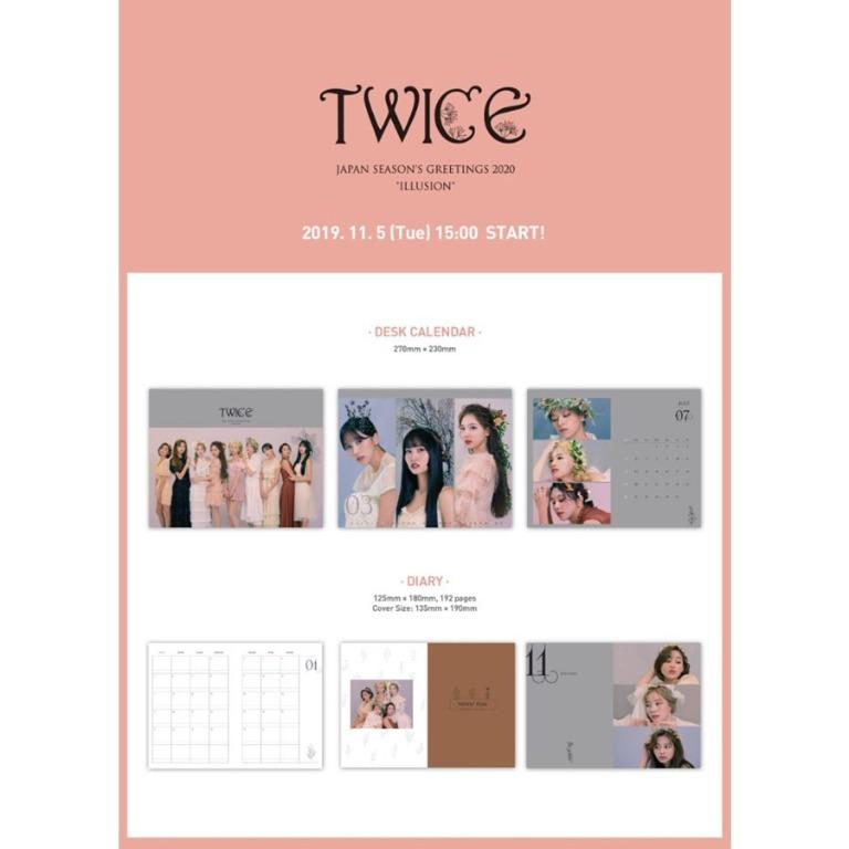 "[GO] TWICE JAPAN SEASON'S GREETINGS 2020 ""ILLUSION"" & Special Goods"