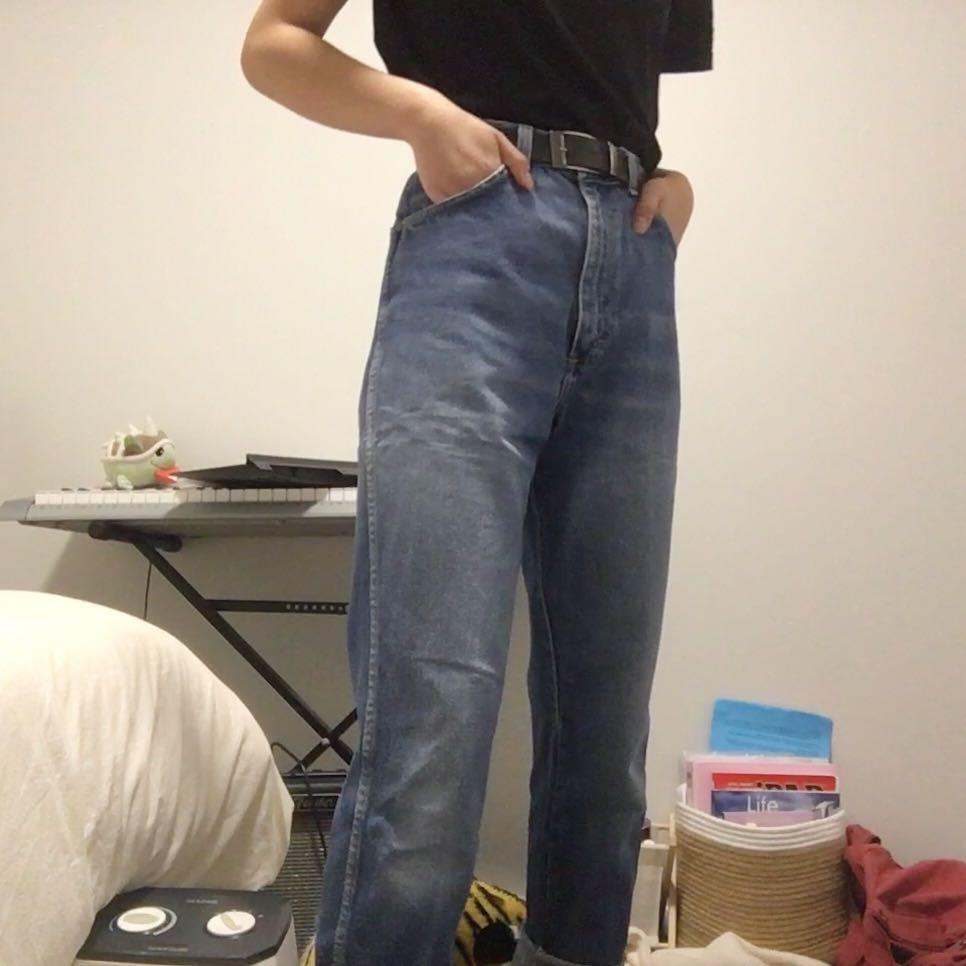 Magic hollow vintage straight fit jeans
