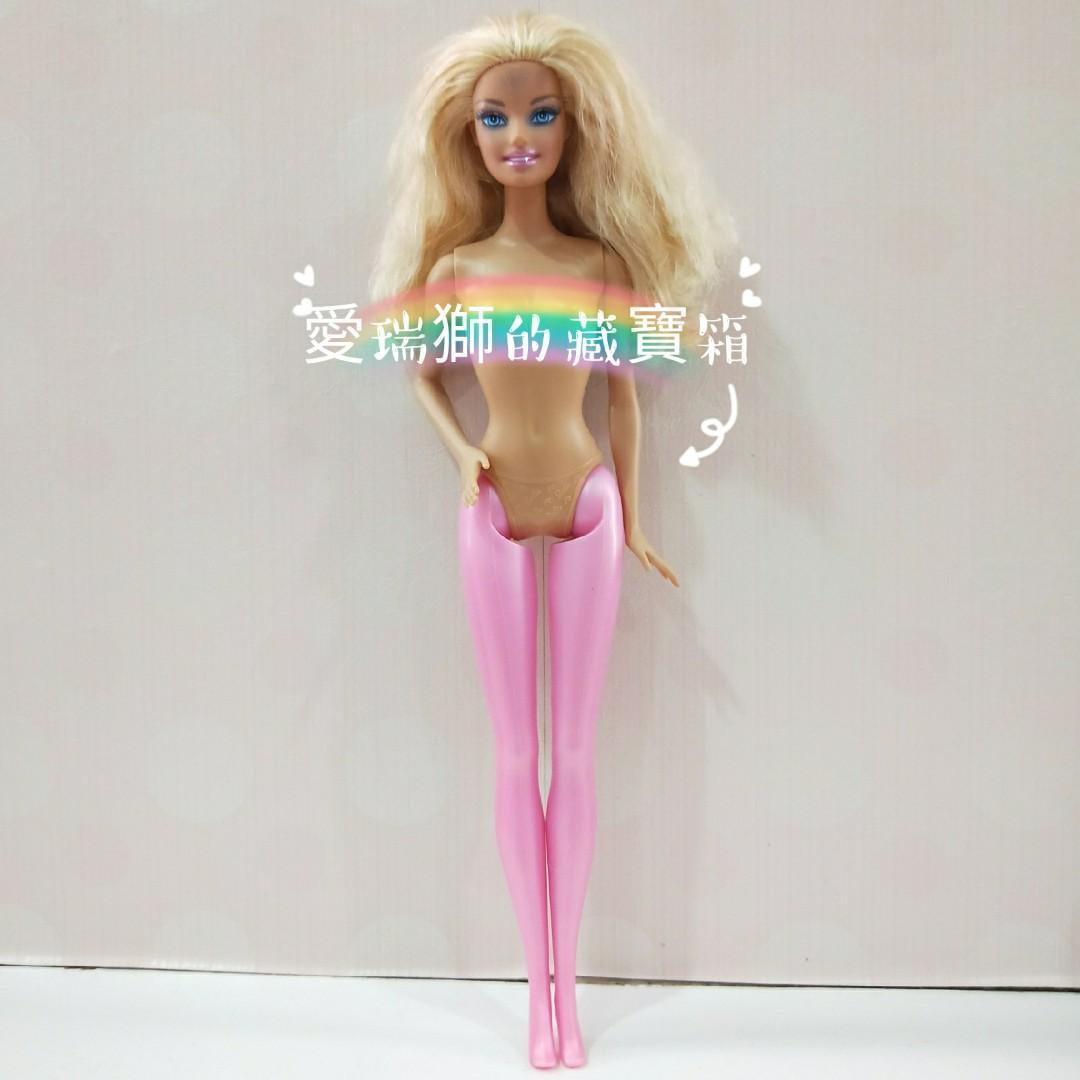 二手正版芭比娃娃/Mattel美泰兒/Barbie/洋娃娃/裸娃/金色長髮公主/有瑕疵染色/粉紅色絲襪/愛瑞獅的藏寶箱