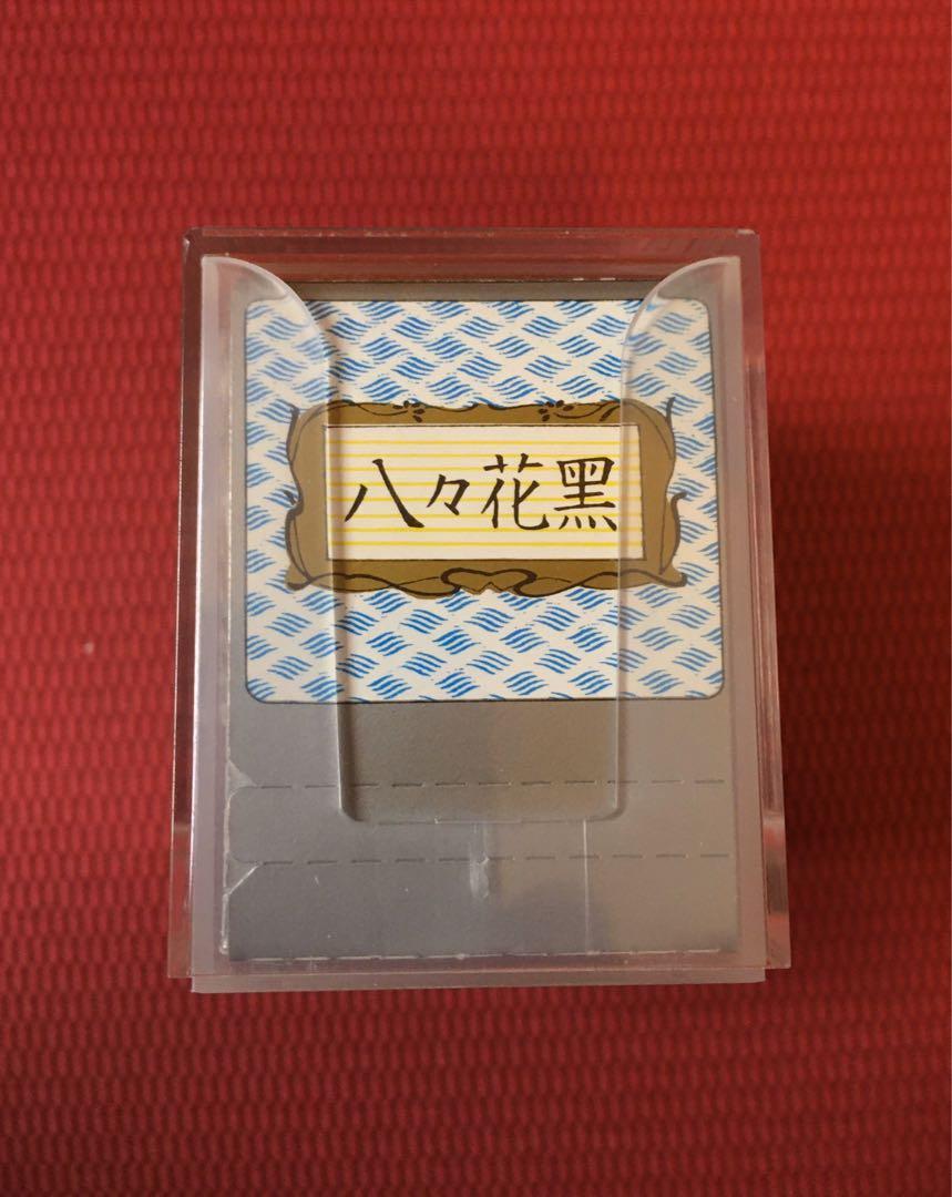 Nintendo花札🇯🇵