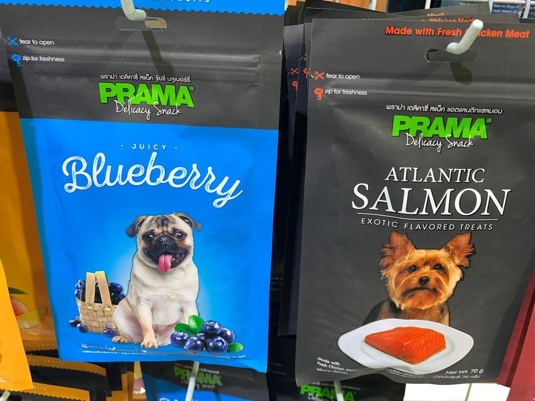 Selling Cheap! Dog treats 70grams PRAMA Minimum purchase:2bags Self collect in Tampines Blk 8587(my unit only) Price listed is for one bag only