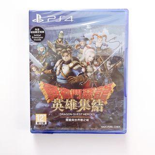 平常小姐┋全新未拆封┋PlayStation【PS4遊戲】《勇者鬥惡龍:英雄集結 闇龍與世界樹之城》繁體中文版