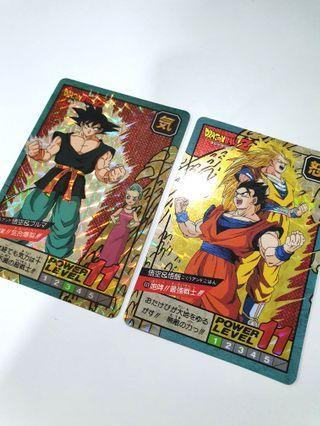 Dragon Ball Prism Card - Super Battle Series