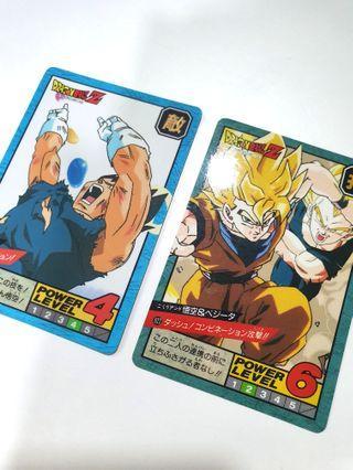 Dragon Ball Hidden Prism Card - Super Battle