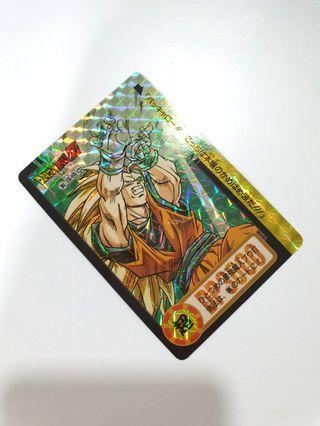 Dragon Ball Hondan Prism Card Part.24