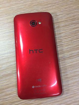 HTC Butterfly S 5吋 2G/16+16G