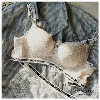 Catworld無鋼圈花朵蕾絲文字運動內衣(白)