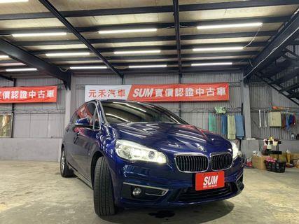 2015 BMW 218D Gran Tourer 2.0d 闇夜藍 非自售 代步車 實車實價