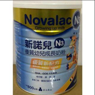 新諾兒 N3