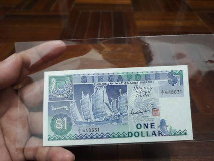 1 Singapore Dollar (Ship)