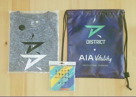 District Race Malaysia 2019 Event Pack