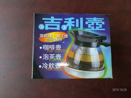 土城寶店 全新 咖啡壺 泡茶壺 冷水壺 煮水壺 保溫壺 方便 好用 好清洗
