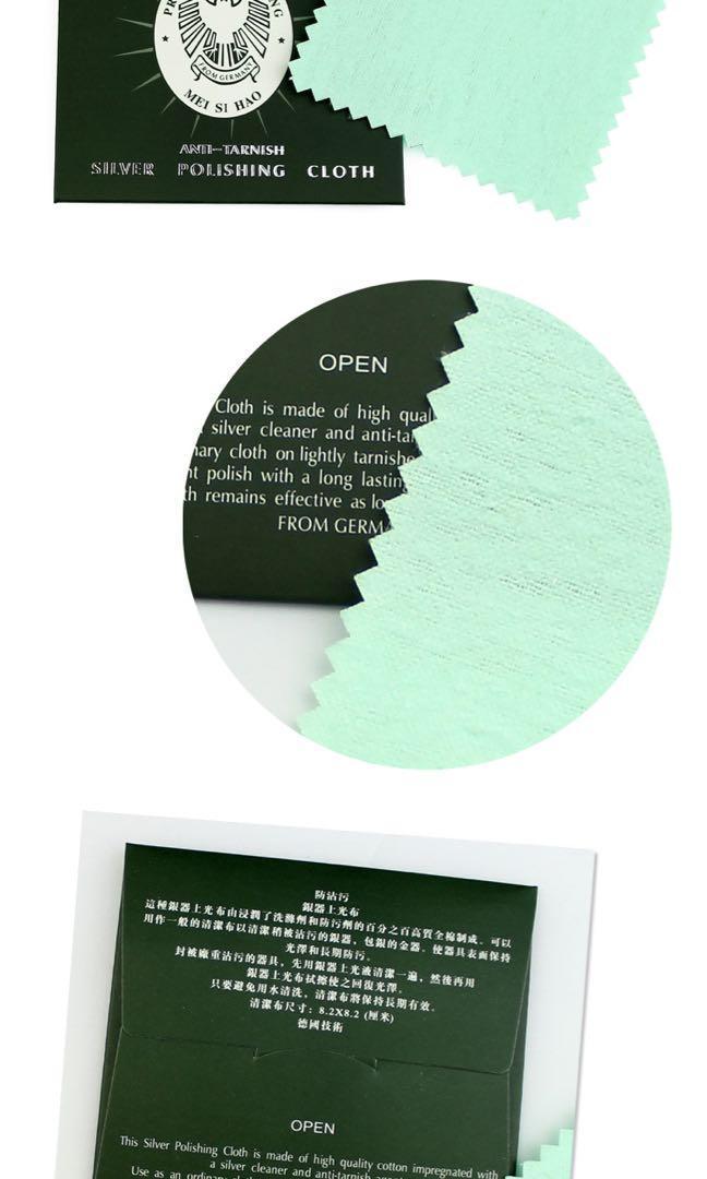 🦐防沾汙銀器上光布顏色隨機出貨