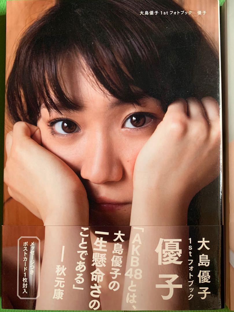 AKB48 大島優子 1st 寫真集