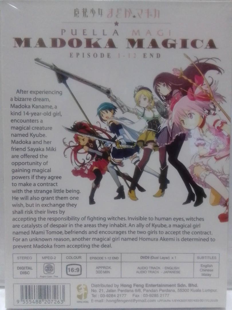 Anime DVD Puella Magi Madoka Magica Episode 01-12END