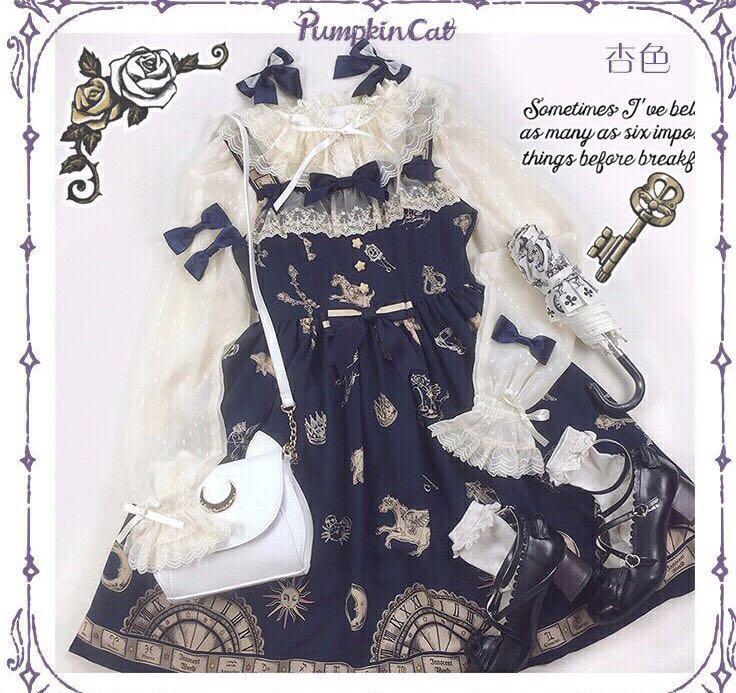 [Blouse only] Cream Lolita Blouse S size Long Sleeves The Undomiel by Pumpkin Cat