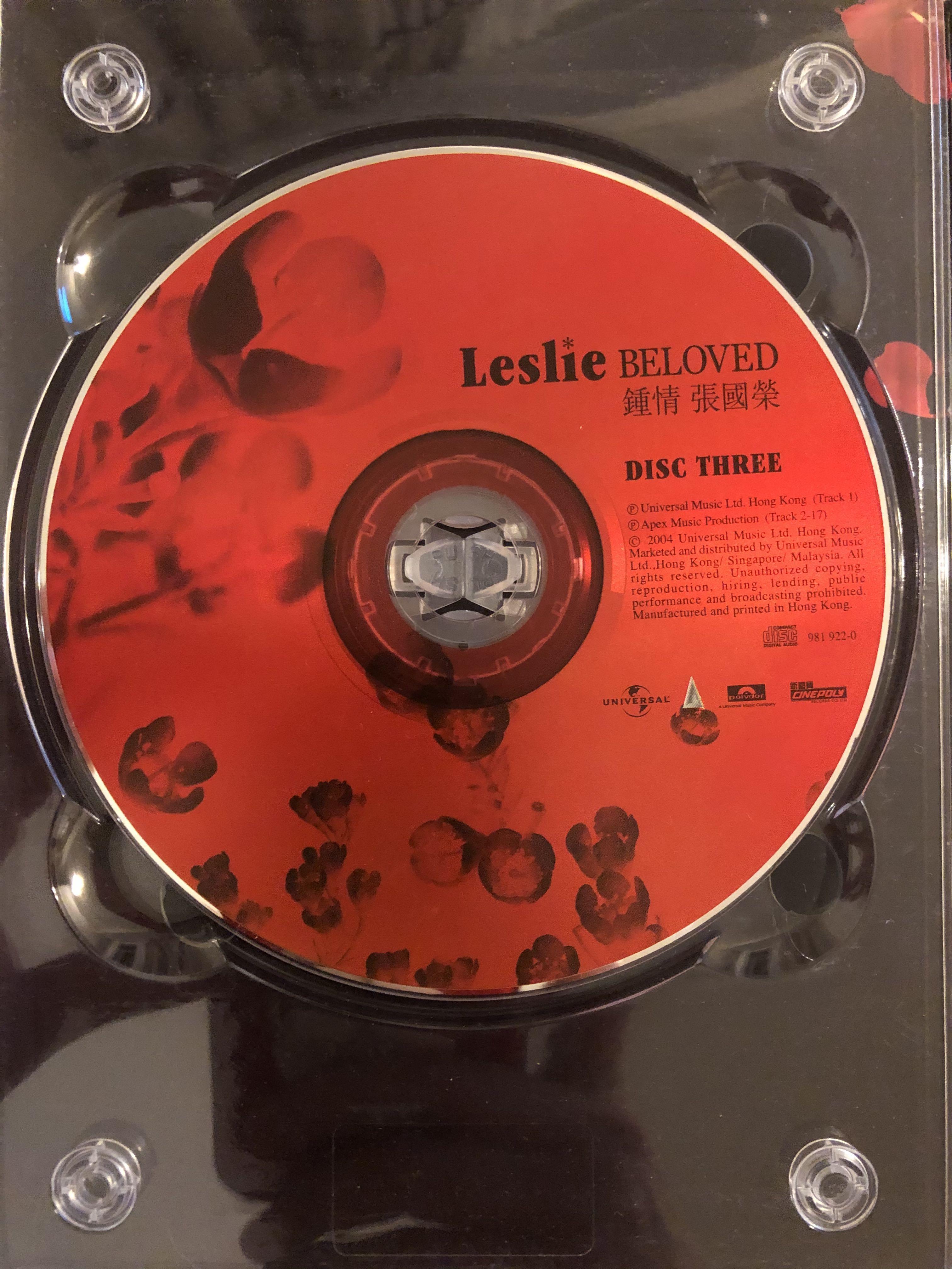 CD:張國榮 鍾情 Leslie Beloved (首批絨布版) (3CD)