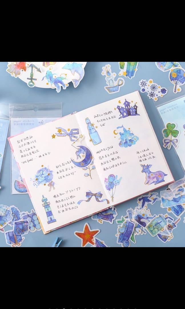 Gold Lined Blue Aesthetic Stickers Hobbies Toys Stationery Craft Stationery School Supplies On Carousell