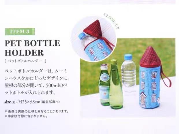 Moomin 日本 卡通 姆明 亞美 小不點 保冷袋 便當袋 保溫包 水壺套 三件組