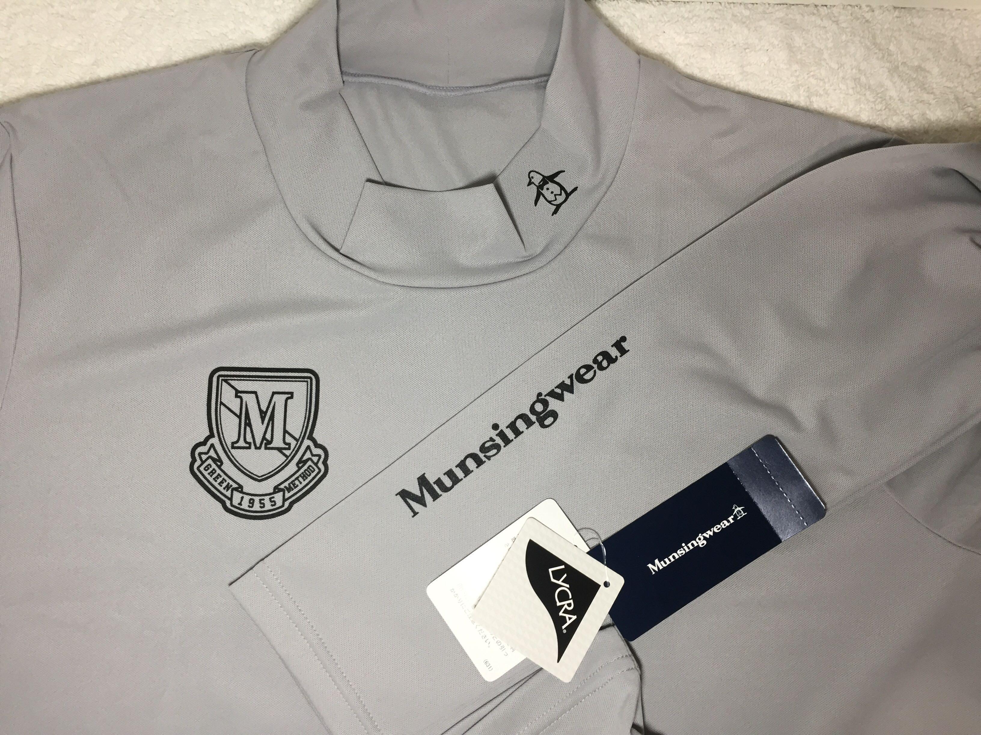 Munsingwear longsleeve underwear - Authentic