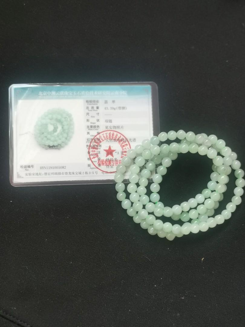 Type A Jadeite pearly apple green pearly bracelet (淡果绿珠串)