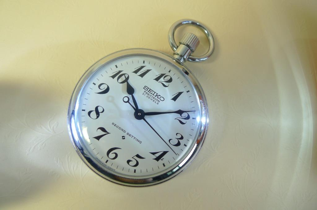 Vintage SEIKO Precision Second Setting Pocket Watch.......1970's