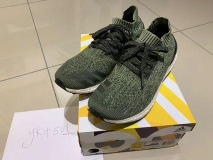 Ultra Boost Uncaged olive
