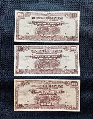 Japanese Invasion Money