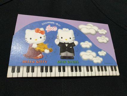 Kitty貓 2000年紀念電話卡組