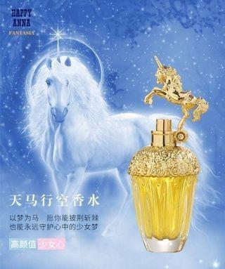 AnnaSui同款 夢幻獨角獸美人魚香水(二團)