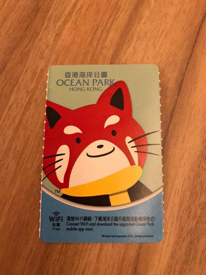 【小童2日門票】香港海洋公園 (星期五至日適用)