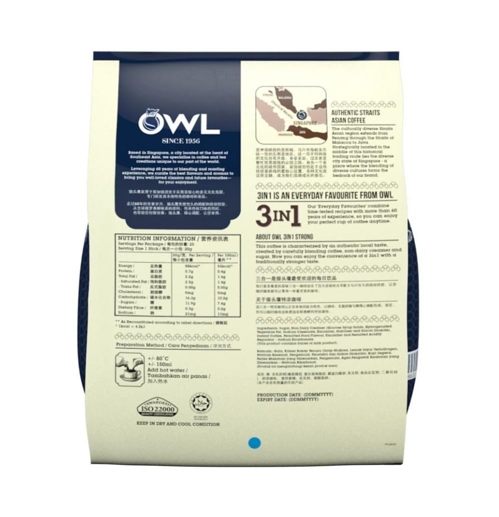 35% OFF 2 BAGS OWL 3 IN 1 INSTANT COFFEE - Strong 20 + free 5 x 20g TOTAL 50 SACHETS!
