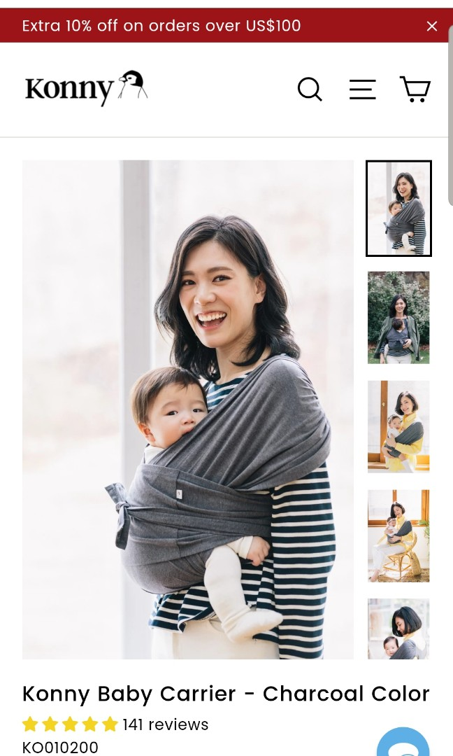 (99%New) Konny baby carrier - Charcoal