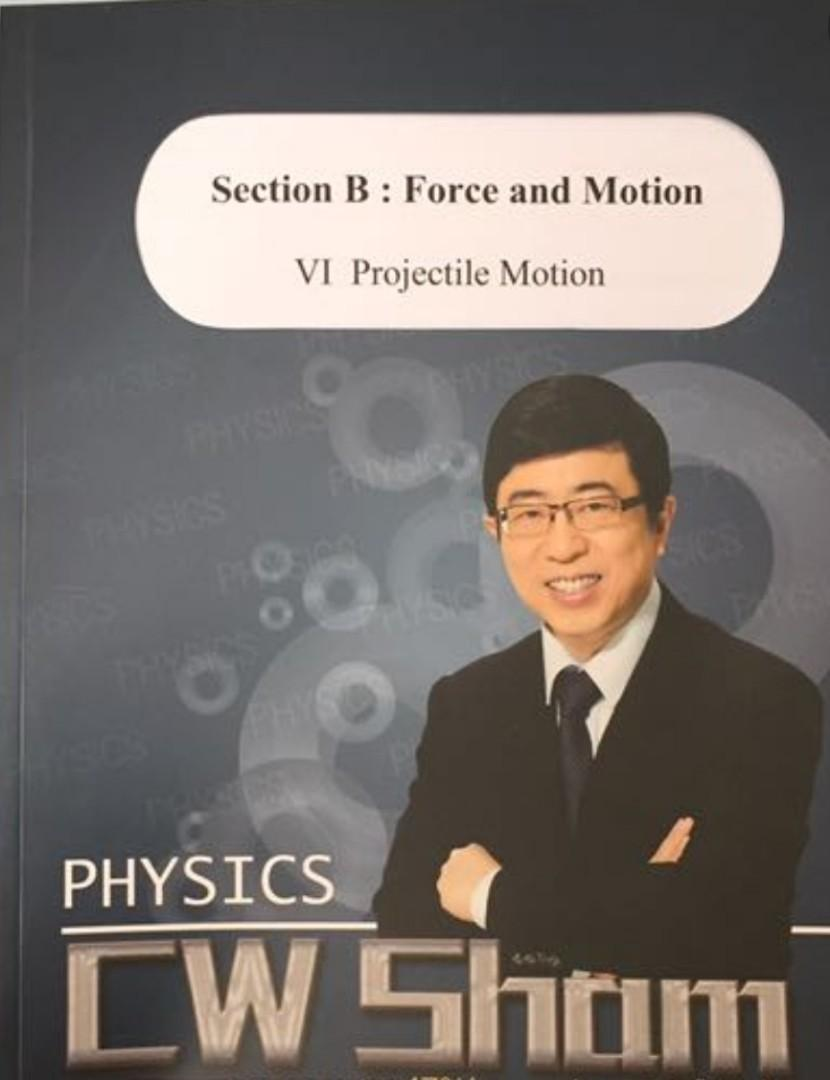 DSE Physics CW Sham 全套筆記2019ver.