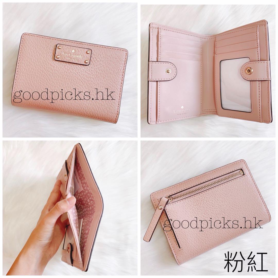 現貨Kate Spade women wallet purse