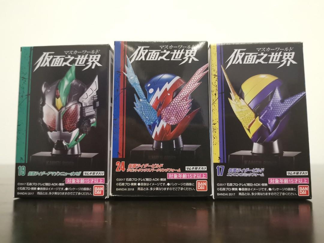 Masked World Kamen Rider