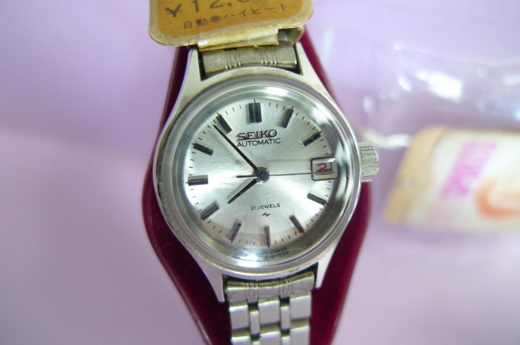 New Old Stock ! Ladies' Seiko Automatic Watch.....1980's
