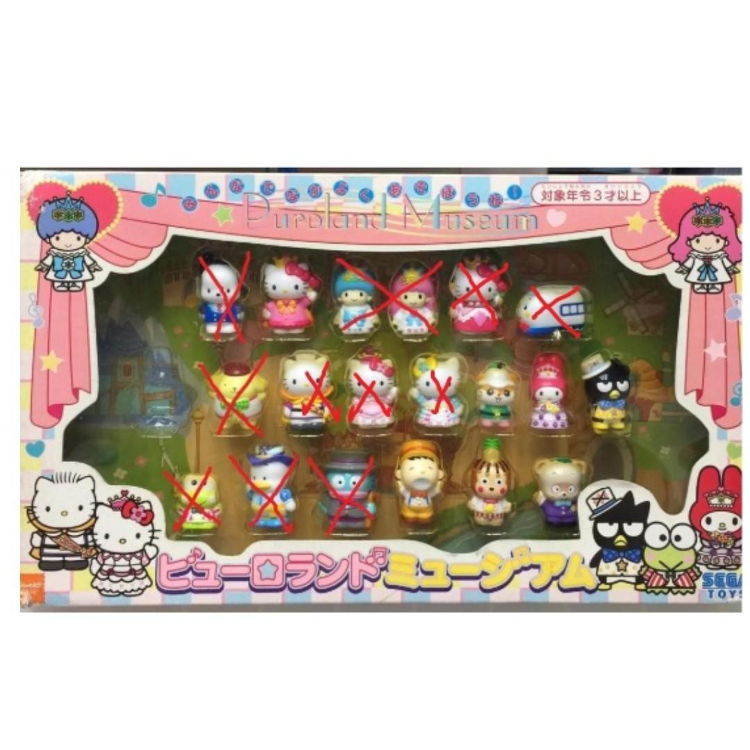 Sanrio - 各款2001年CK鼠/ XO/Monkichi/魚怪/水怪/大口仔/ My Melody/Shinkansen/Hello Kitty/Dear Daniel膠公仔
