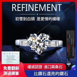 正品D色進口莫桑石鑽戒愛心形一1二2克拉結婚女磚訂18K白金戒指(1克拉)